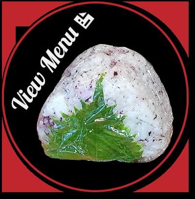 view menu on rice ball image